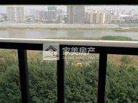 笋笋笋!水岸华庭6500 89方大3房靓楼层 市场价65万现售58万 望江单元!