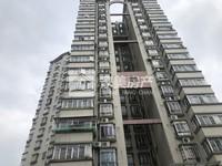 沛明小学附近 泰和广场 中楼层 装修新净 152方 75万 单价4字头买电梯房