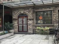 新城 美的东区联排别墅 240方豪装5室 带前后花园100方 随时看房