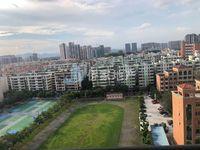 大润发隔离中港广场品质小区电梯靓楼层105方毛坯大三房仅售88万