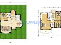 真实透明 二期别墅 两层半 面朝东南 碧桂园装修 低于成交价50万