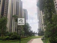 西江新城 万科西江悦 精装3房 原价107万 现降价为92万 环境优美 近学校