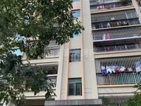 笋盘 大润发商圈 欣荣花园 包过户 五房双阳台 单价仅需8字头 低楼层 价格可倾