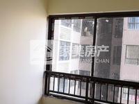恒大滨江左岸 电梯房精装 格局方正 中楼层 随时约看