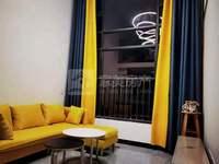 勤天汇 复式公寓 家私电齐全 仅租1300 拎包即住 房源新净 环境舒适 房源多