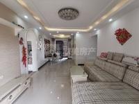 西江新城 美的西区 4房厅大房大 视线开阔 采光通透 装修新净 税低