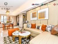 翡翠西江 120米宽楼距园景大盘南北对流 全新精装大四房 真实房源找我有团购价