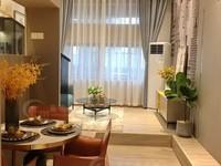 明信华府复式公寓,格局靓,总价2字头,免中介费。