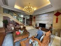 西江新城超靓别墅,豪华装修 格局靓 近学校 拎包入住 值得传承的资产