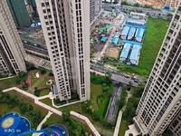 西江新城现楼精装末住过89.9方实用三房,急售价90万!仅此一间