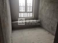 银豪富隆湾 西江新城中心位置 毛坯大3房 够俩年