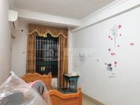 西苑小区 步梯低层 房大厅大 家私电齐全 月租1500