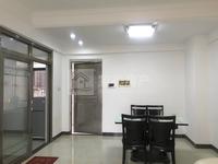 锦绣花苑 精装96方三房 格局方正实用 带家私出售 70万