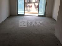 杨和雅居蓝湾毛坯3房2厅 南向采光足 格局方正 靓楼层 业主诚意出售