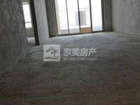 三洲 水岸华庭电梯7楼望江 毛坯三房 税费满2年 电梯靓楼层 笋到爆