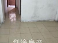 河江恒业楼 中层 33方 只卖12万