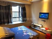 西江新城 勤天汇公寓 精装单房 够2年 有钥匙可随时睇楼