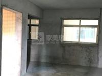 西江新城靓楼层11楼,单价只要8200元,够两年过户费低,首付12万,南北通透