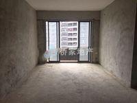 西江新城勤天汇小区电梯靓楼层实用毛坯三房仅售88万