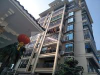 欣荣花园107方实用3房总价只需75万,75万满五唯一