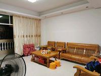 泰和路华辉苑 小区管理 车位充足 2楼 123方精装3房 只卖75万