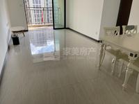 新城万科西江悦 近江环境舒适 3房2厅2卫 租金1800拎包入住