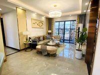 富荣花园 三洲新城性价比至高楼盘 均价6500 高明第2个新城发展无限 马上约看
