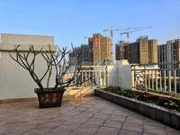 碧桂园一期洋房复式250方 实用面积350方 够五年 税费低 无按揭 稀缺房源