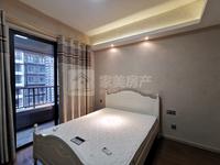 勤天汇 2房公寓 家私电齐全 仅租1400 拎包即住 房源新净 环境舒适 房源多