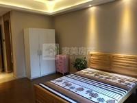 西江新城 勤天汇 单身公寓 33方精装修仅售27.5万 靓楼层 满2年