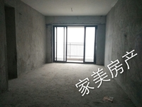 江滨香格里 够5唯1 毛胚3房 买房没烦恼 南向户型 通风性好 有锁匙!