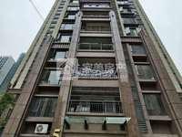 西江新城 成熟小区 格局好 视野开阔 高楼层采光好
