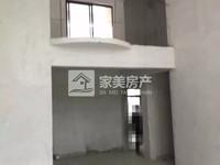 众恒新城 1楼2楼电梯复式 单价5字头 首付0元入住复式电梯楼 够2 随时看房