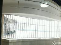 一线江景 湿地公园旁 电梯洋房 黄金楼层 精装3房 装修新净 笋