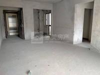 富星半岛毛坯3房2卫,单价7500,仅售84万