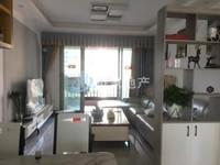 5577业主换新房放售樵顺家园精装3房 装修保养新净 3成首付置业