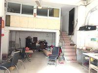 跃华花园 1楼车库 37方已倒夹层 水电齐全 只卖32万