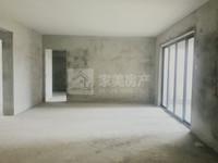 美的东区 毛坯3房 够俩年 南向中楼层 首付无要求