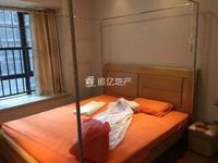 西江新城 勤天汇公寓 中间楼层 精装修 2房2厅 69方现楼 单价8字头