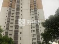 河江新浩花园 首付20万 精装电梯3房 学校旁 靓格局靓装修 仅售80万