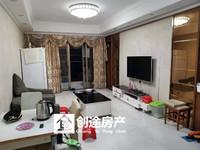 河江中恒广场 83方精装3房 小区管理 电梯楼 单价才7100 笋笋笋