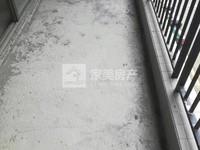 笋!单价7字头!中港广场毛坯3房2厅 格局方正 位置优越 业主急售 有匙即看实地
