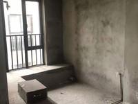 西江新城头等舱 电梯洋房 黄金高层非顶 够两年 税费低 笋
