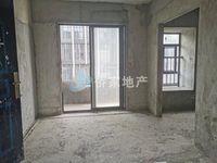西江新城勤天汇电梯中高层大三房毛坯,单价8字头 仅售102万,满两年