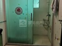 盈峰尚苑 精装3房 家私家电齐全 拎包入住 租2000/月