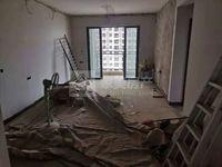 天汇湾精装房 业主急售 格局好光线足 有匙即看