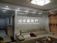 河江 中恒广场 电梯小区 楼龄新 带装修 总价71万 首付20万