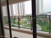 金科集美天辰湾 电梯精装3房 阳台望花园 1800包物管 家私家电配齐
