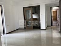 出售西江新城高档小区住宅 学校旁 精装房 业主降价出售