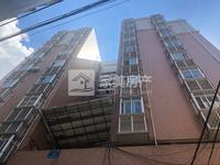 富豪大厦精装3房 南向采光好 满5唯一过户费低 位置安静通风